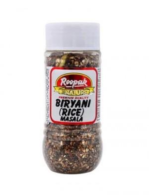 Biryani Rice Masala