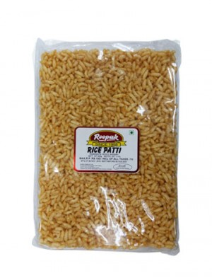 Rice Patti